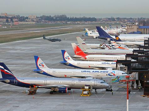 Секретарь руководителя Удмуртии пояснила потребность закупок чартерных рейсов для властей региона