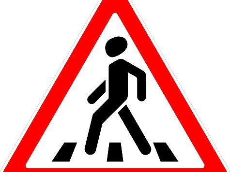 ВАлнашском районе пьяные граждане украли дорожный знак