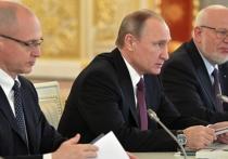 Назван фигурант постановления суда, от которого у Путина