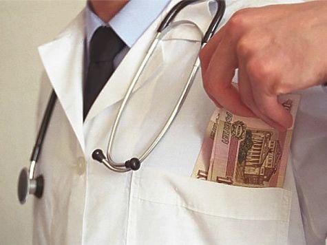 Заведующую лабораторией ижевской клиники обвинили вполучении взятки