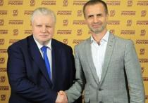 В Удмуртии выбрали нового лидера регионального отделения «Справедливой России»