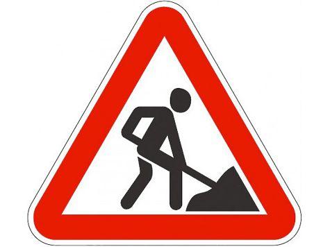 Движение вдоль улицы Красногеройской временно будет перекрыто