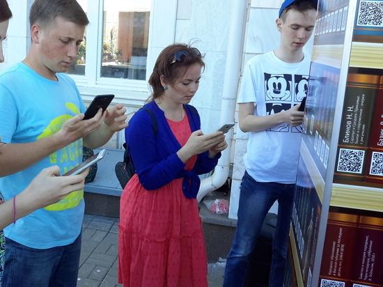 Национальная библиотека УР запустила проект «Электронная библиотека: книга в дорогу»