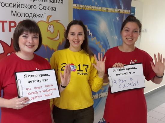 На Всемирный фестиваль молодежи и студентов – 2017 отправляется ижевская команда волонтеров