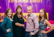 Ижевские проектировщики получили президентский грант