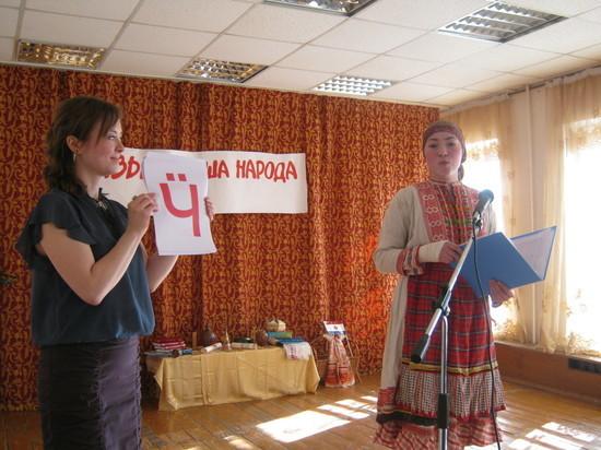 Нерусские языки остаются на обочине образовательного процесса