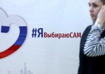 Венедиктов оценил итоги выборов в Москве: наблюдатели показали высокую квалификацию